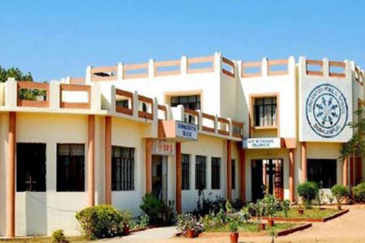 Dungarpur Public School-Campus