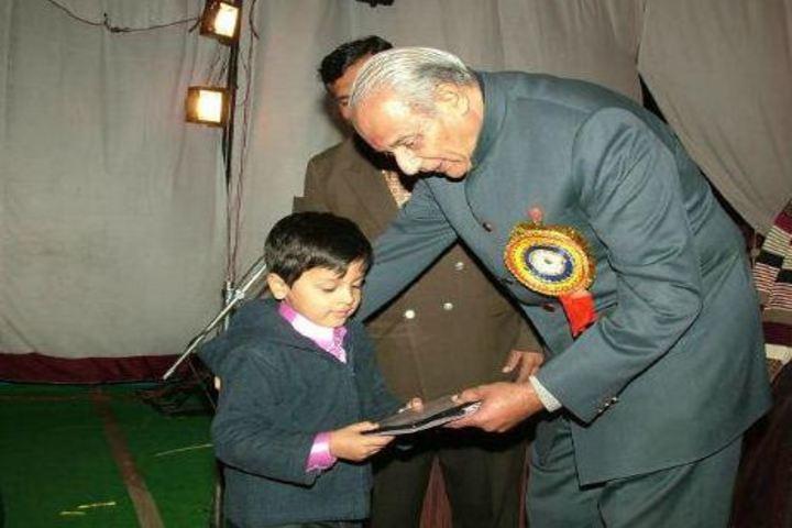 Dungarpur Public School-Prize Distribution