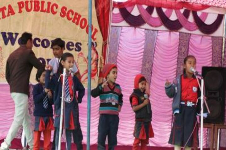 Ekta Public School-Singing