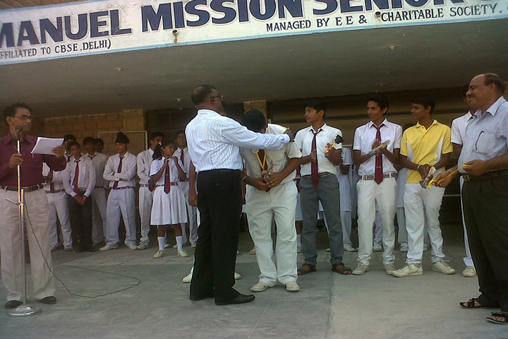 Emmanuel Mission Senior Secondary School- Prizes