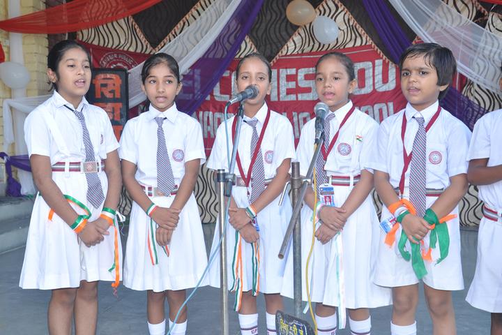 Ganganagar Public School-Singing
