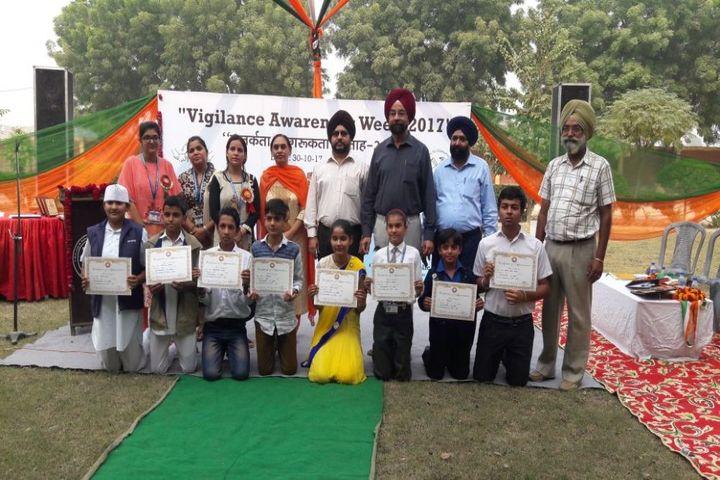 Ganganagar Public School-Vigilance Awareness