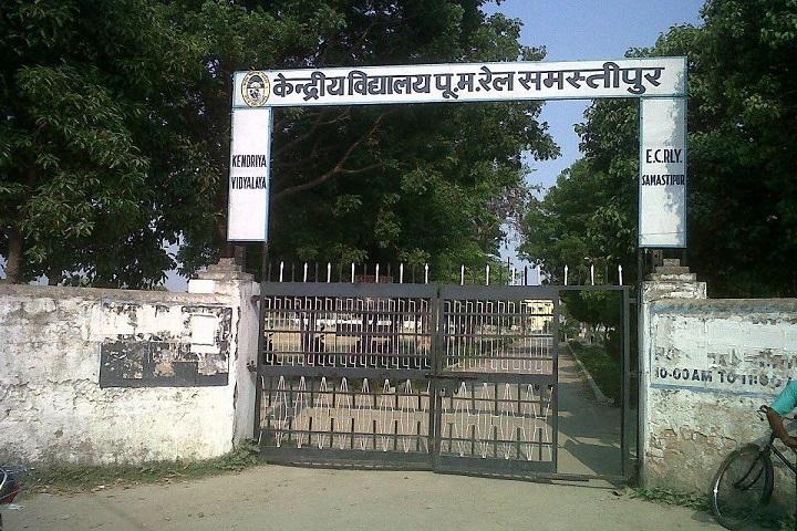 Kendriya Vidyalaya-Entrances