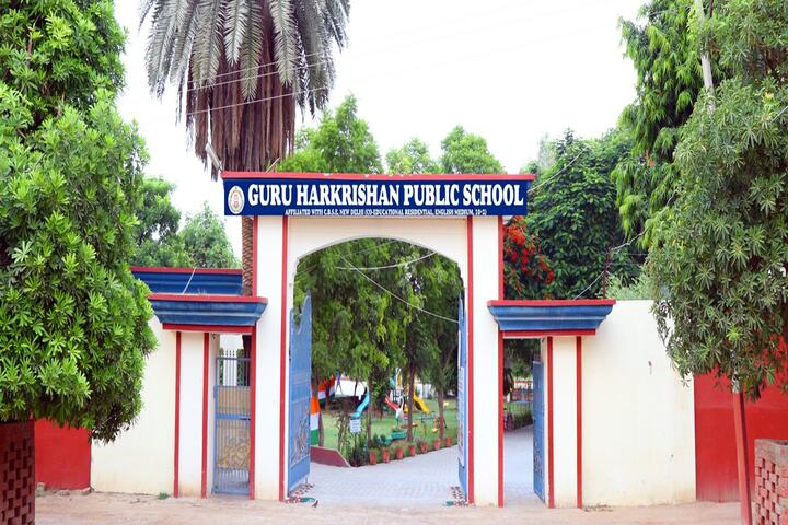 Guru Harkrishan Public School-Entrance