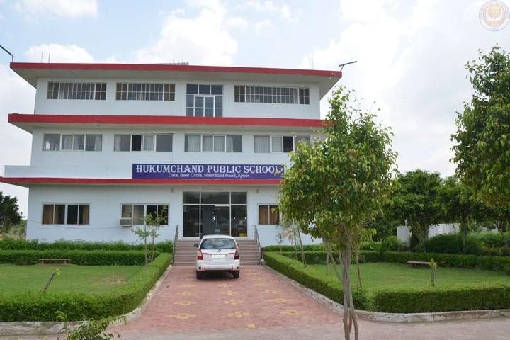 Hukum Chand Public School-Building