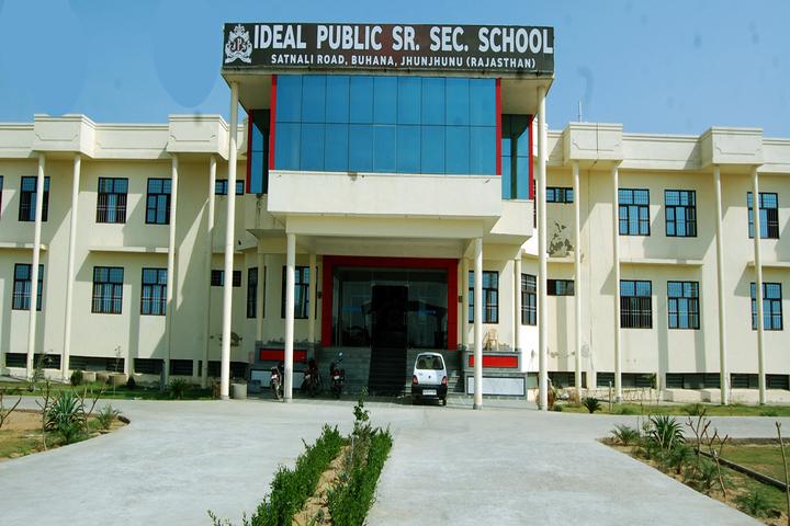 Ideal Public Senior Secondary School-School Building