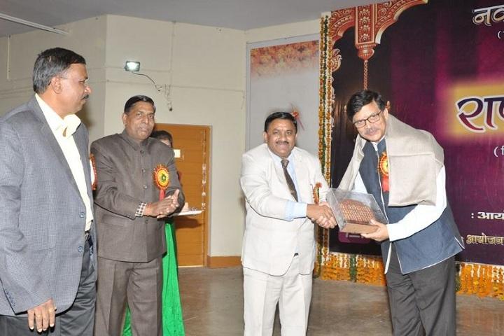 Jawahar Navodaya Vidyalaya-Guest