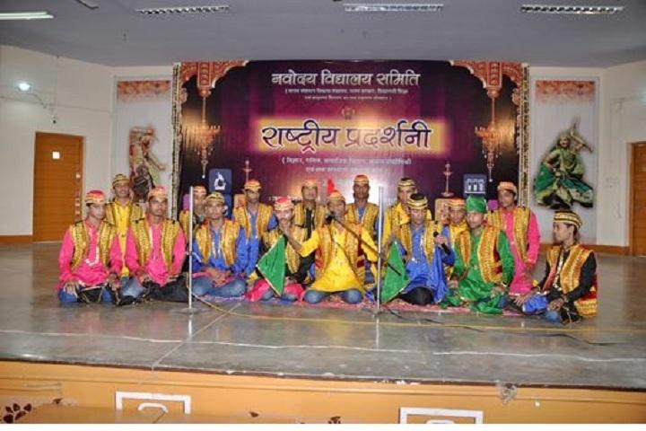 Jawahar Navodaya Vidyalaya-Music
