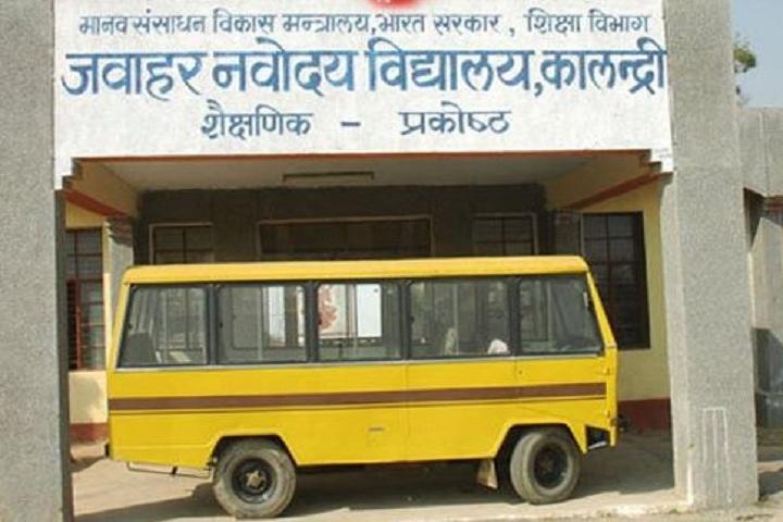 Jawahar Navodaya Vidyalaya-Transport