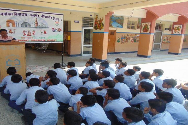 Jawahar Navodaya Vidyalaya-Awareness Programme