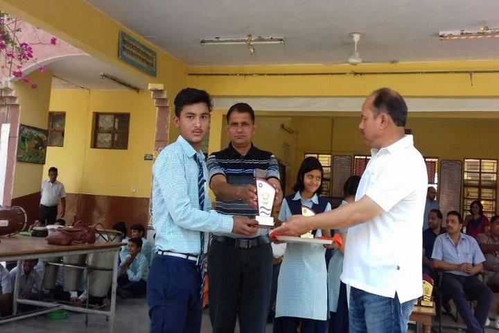 Jawahar Navodaya Vidyalaya-Award Presentation