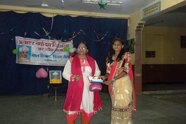 Jawahar Navodaya Vidyalaya-Teachers Day