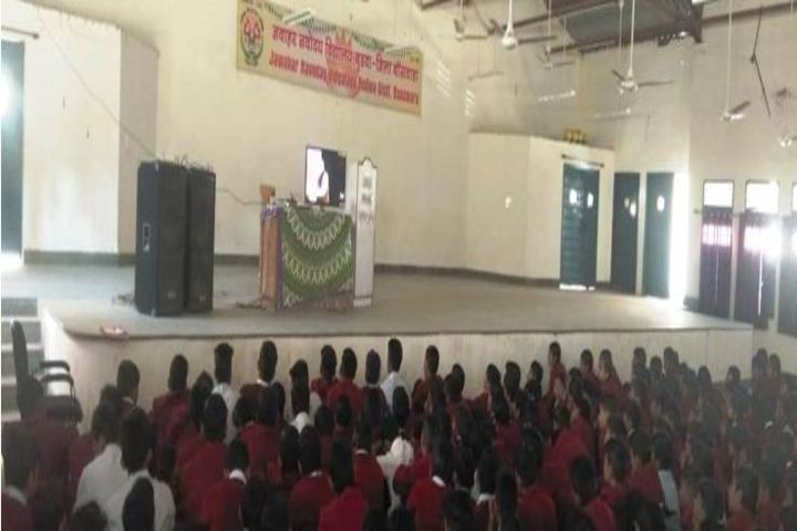 Jawahar Navodaya Vidyalaya-School Auditorium