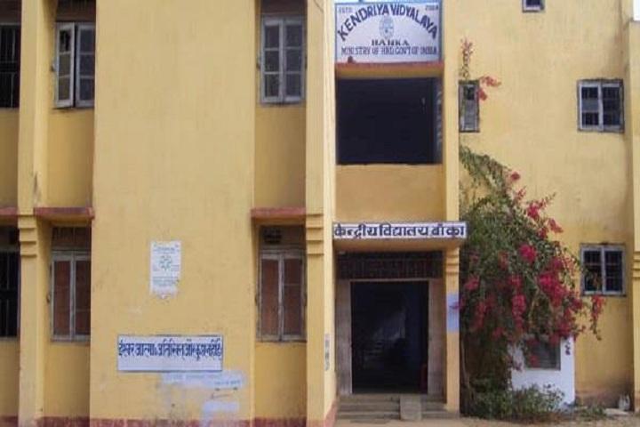 Kendriya Vidyalaya School-Campus