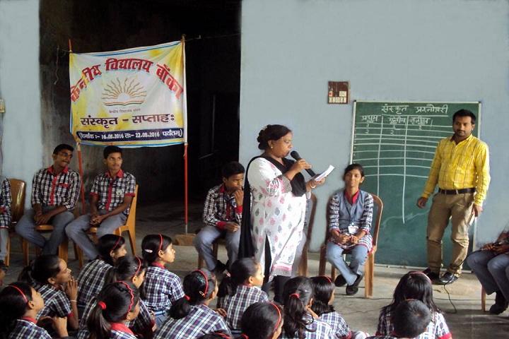 Kendriya Vidyalaya School-Sanskrit Class