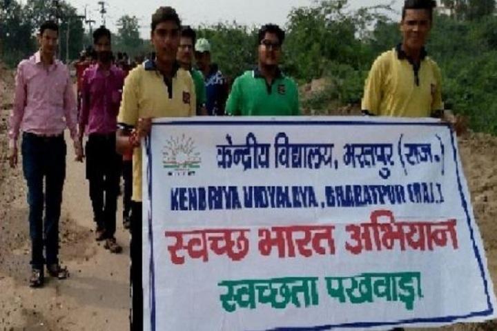 Kendriya Vidyalaya-Swach Bharat