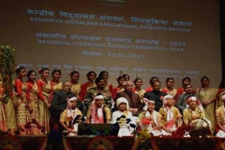 Kendriya Vidyalaya-Award ceremony Event