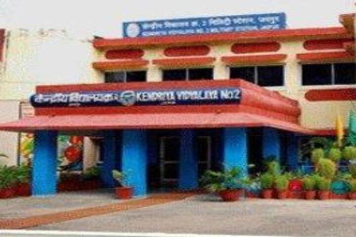 Kendriya Vidyalaya No 2-Campus Front View