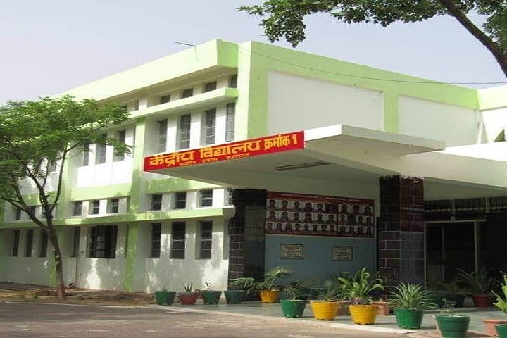 Kendriya Vidyalaya No.1-School View