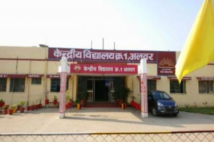 Kendriya Vidyalaya No.1-School Entrance