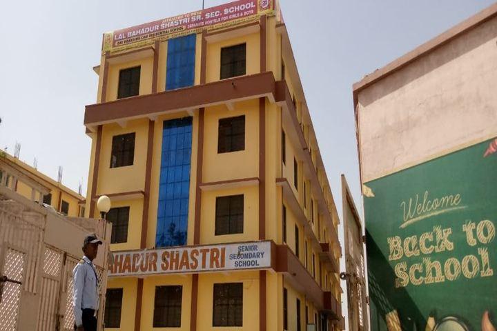 Lal Bahadur Shastri Senior Secondary School-Campus View