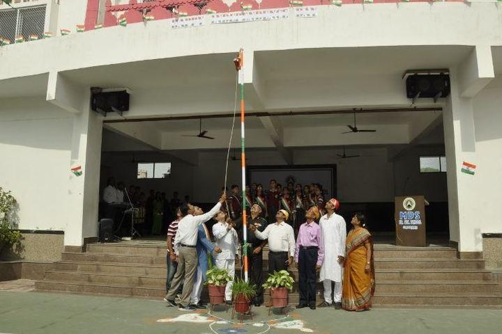 M D S Public School-Flag Hoisting