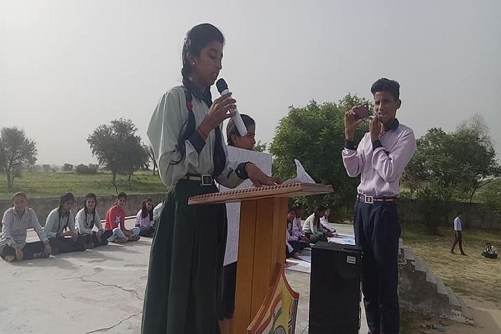 M D  Bhati Saraswati Niktan Public School-Singing