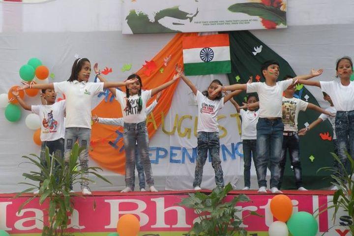Maa Bharati Senior Secondary School-Dance