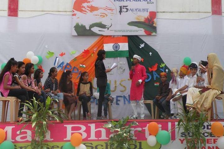 Maa Bharati Senior Secondary School-Drama