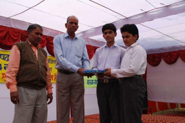 Maa Lodhi Devi Yaduvanshi Shiksha Niketan-Guest