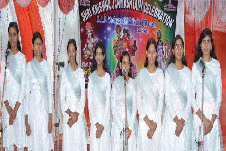 Maa Lodhi Devi Yaduvanshi Shiksha Niketan-Singing