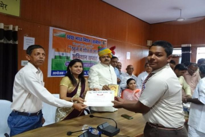Maharaja Agrasen Public School-Certification