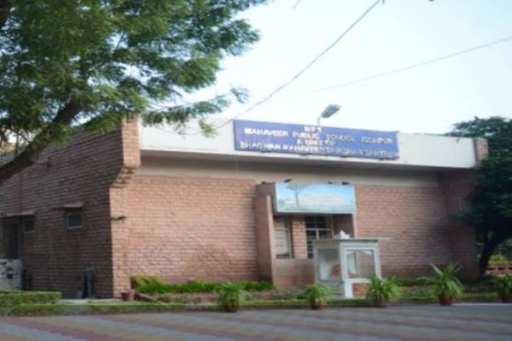 Mahaver Public School-Campus View