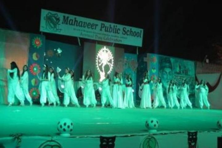 Mahaver Public School-Dance