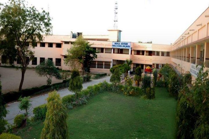 Mahila Ashram Public School-Campus View