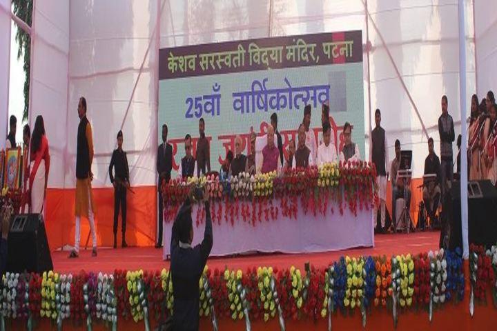 Keshav Saraswati Vidya Mandir-Annual Function