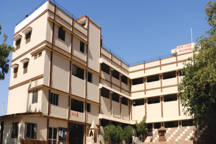 New Look Central School-Campus