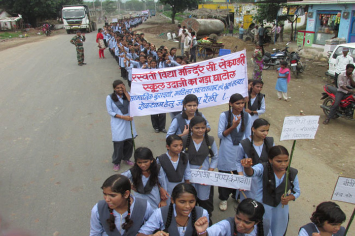 New Saraswati Children Academy-Rally