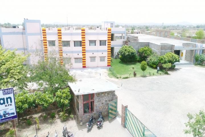 Pallavan Uchatar Prathmik Vidyalaya-Campus View
