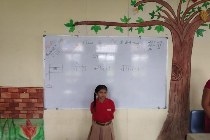 Pallavan Uchatar Prathmik Vidyalaya-Poem Telling
