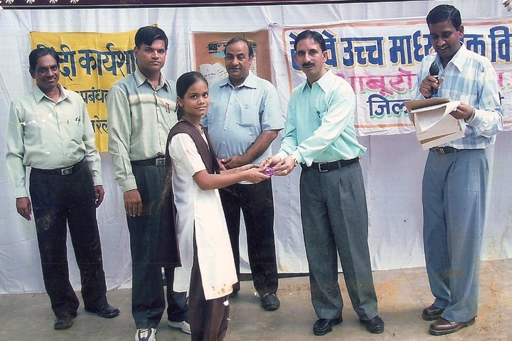 Railway Higher Secondary School-Prize Distribution