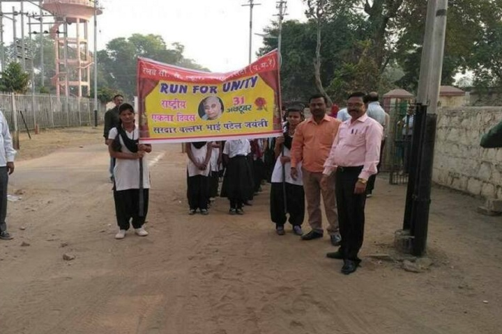 Railway Senior Secondary School-Run For Unity
