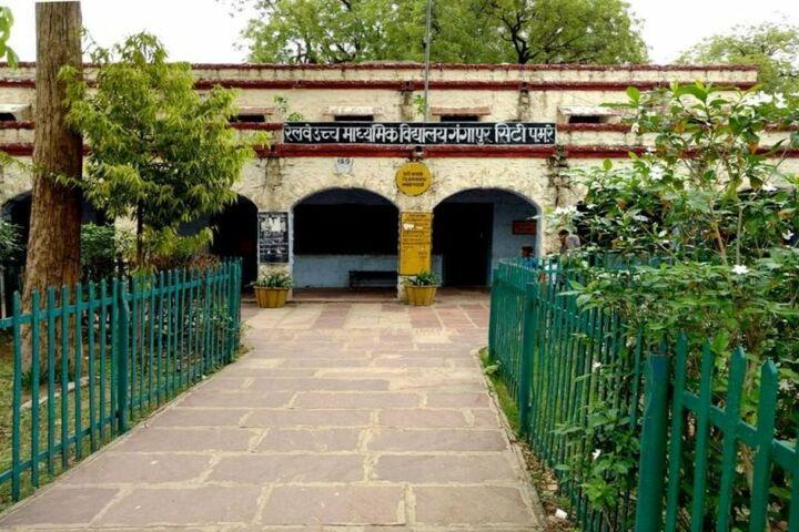 Railway Senior Secondary School-Building