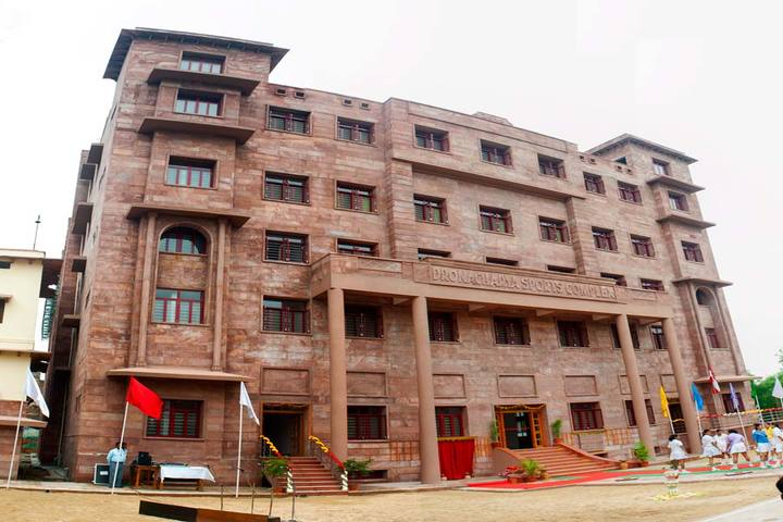 Rajmata Krishna Kumari Girls Public School-Sports Complex