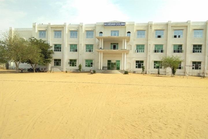 Rao Gheesa Ram Shiksha Niketan-Campus