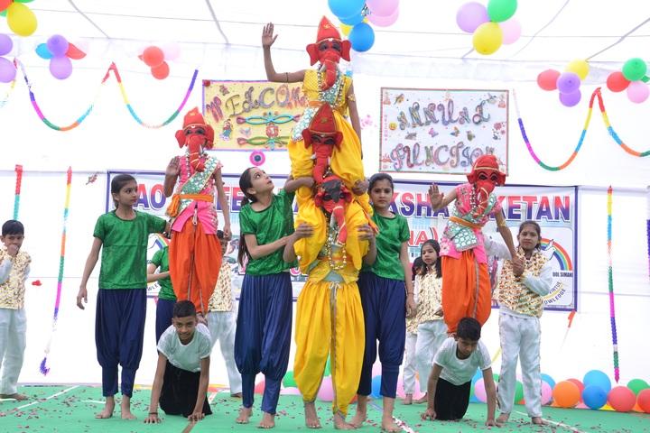Rao Gheesa Ram Shiksha Niketan-Event
