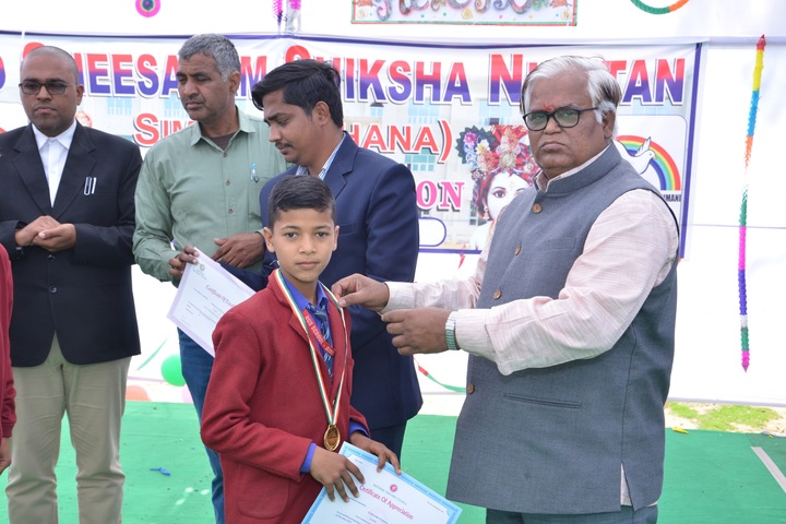 Rao Gheesa Ram Shiksha Niketan-Prize distribution