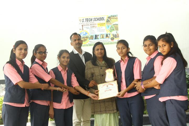 S Tech School-Prize Distribution