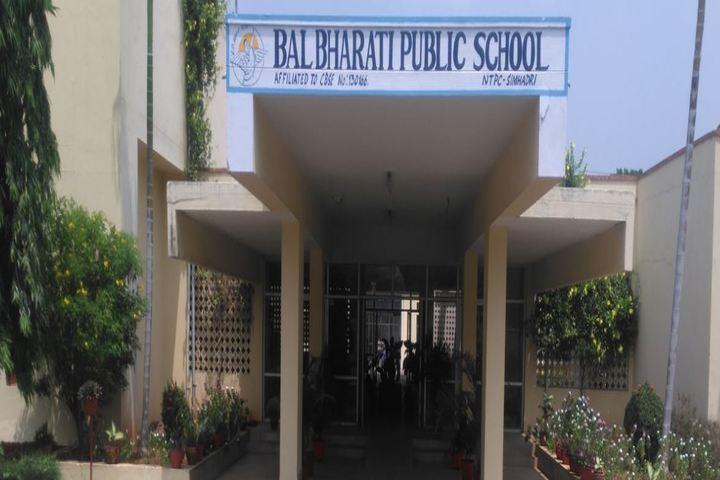 Bal Bharati Public School-Campus Entrance