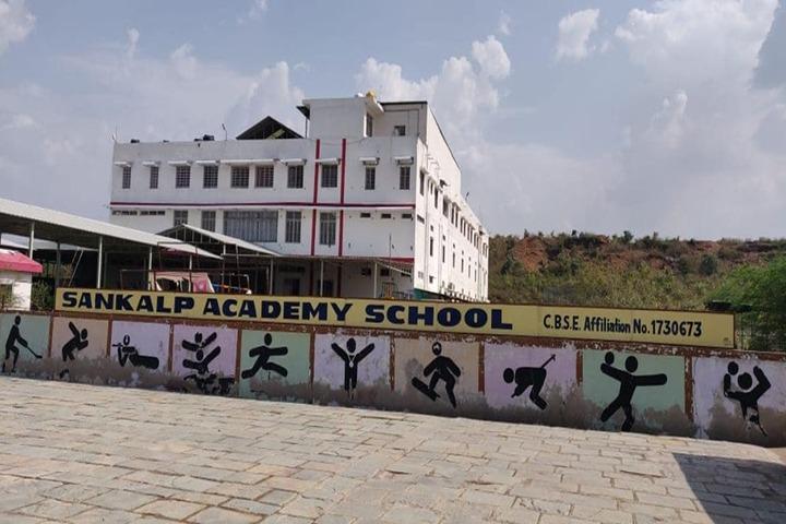 Sankalp Adademy Senior Secondary School-Building